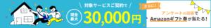bnr_campaign201909_960